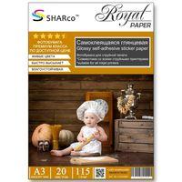 Фотобумага SHARCO самоклеящаяся глянцевая, А3, 115гр, 20 листов