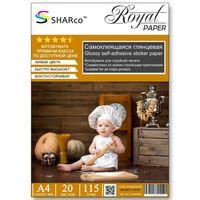 Фотобумага SHARCO самоклеящаяся глянцевая, А4, 115гр, 20 листов