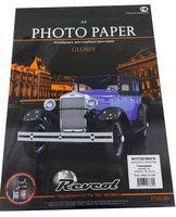 Глянцевая фотобумага Revcol, 230 гр. А4, 50л