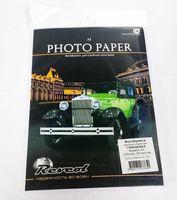 Глянцевая фотобумага REVCOL для стр. печати 230 гр. А5 50л
