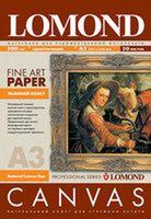 Холст Lomond 0908332 натуральный хлопковый, ярко-белый, А3, 340 г/м2, 20 листов
