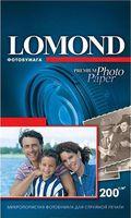 Супер Глянцевая фотобумага LOMOND 1106203 (10x15см, 750 листов, 200 г/м2)
